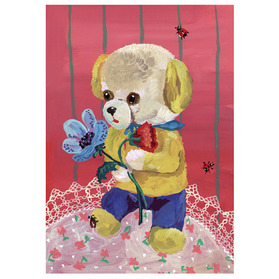 Yellow Bear Print
